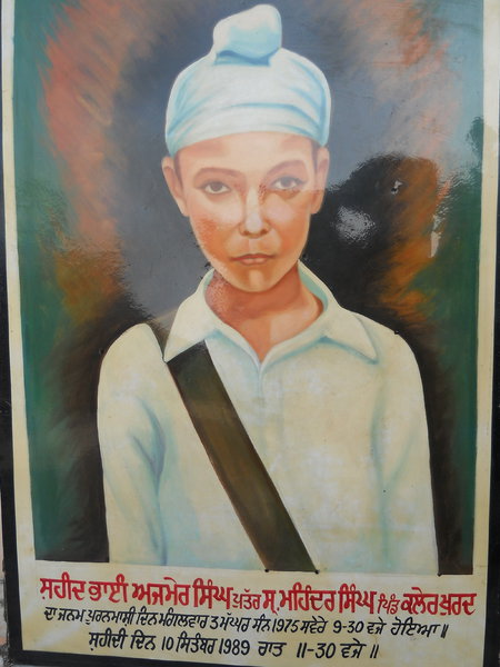 Photo of Ajmer Singh, victim of extrajudicial execution on September 10, 1989, in Batala, by Black cat