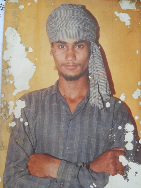 Photo of Sukhdev Singh, victim of extrajudicial execution between March 20, 1991 and March 24,  1991Punjab Police