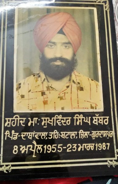 Photo of Sukhwinder Singh,  disappeared on March 23, 1987, in Amritsar,  by Unknown type of security forces