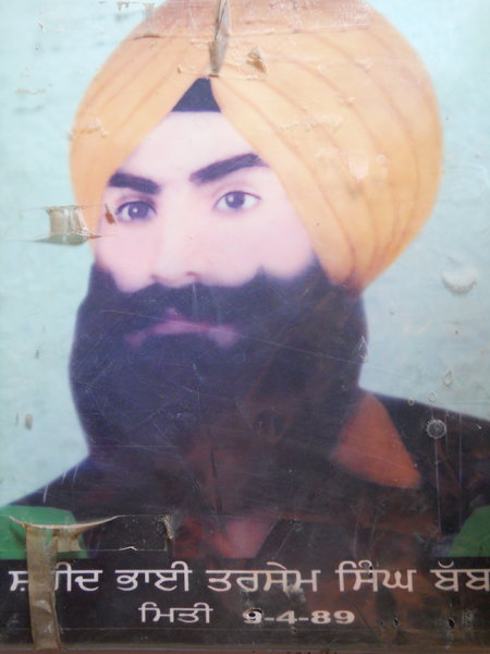 Photo of Tarsem Singh, victim of extrajudicial execution on April 09, 1989, in Fatehgarh Churian, Batala,  by Punjab Police; Central Reserve Police Force, in Fatehgarh Churian, Batala, by Punjab Police; Central Reserve Police Force