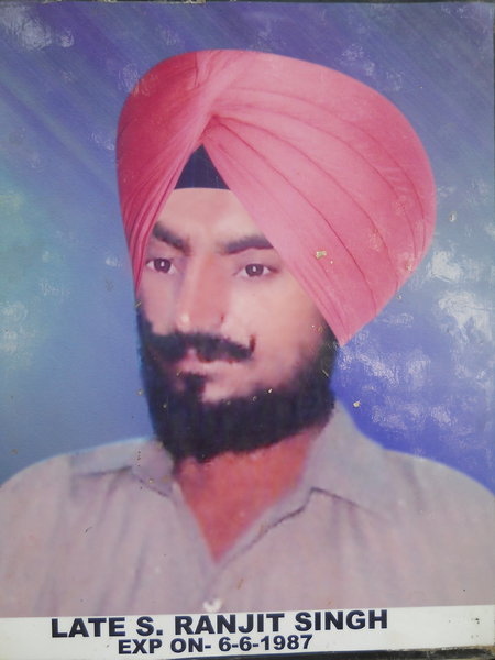 Photo of Ranjit Singh, victim of extrajudicial execution on June 06, 1987, in Aliwal Araian BSF Camp,  by Punjab Police; Central Reserve Police Force, in Aliwal Araian BSF Camp, by Punjab Police; Central Reserve Police Force