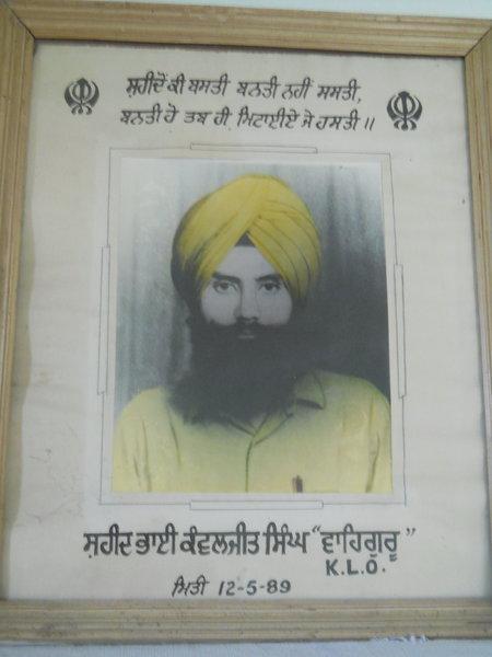 Photo of Kawaljit Singh, victim of extrajudicial execution on May 12, 1989, in Batala, by Punjab Police