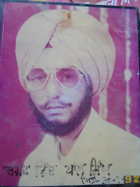 Photo of Shindpal Singh, victim of extrajudicial execution on July 30, 1992, in Dhariwal,  by Punjab Police; Black cat, in Dhariwal, by Punjab Police; Black cat