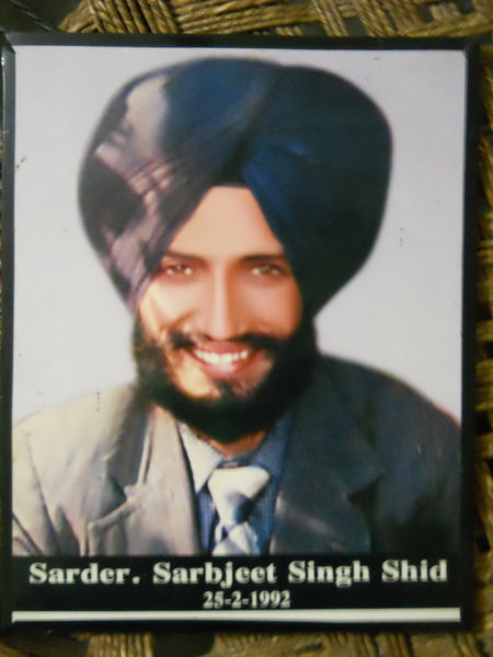 Photo of Sarbjeet Singh, victim of extrajudicial execution on February 25, 1992, in Dhariwal, by Punjab Police