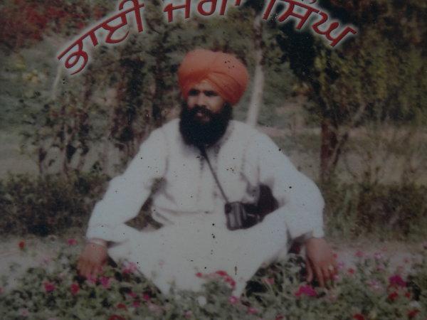 Photo of Joga Singh, victim of extrajudicial execution on November 17, 1991, in Dera Baba Nanak, by Punjab Police