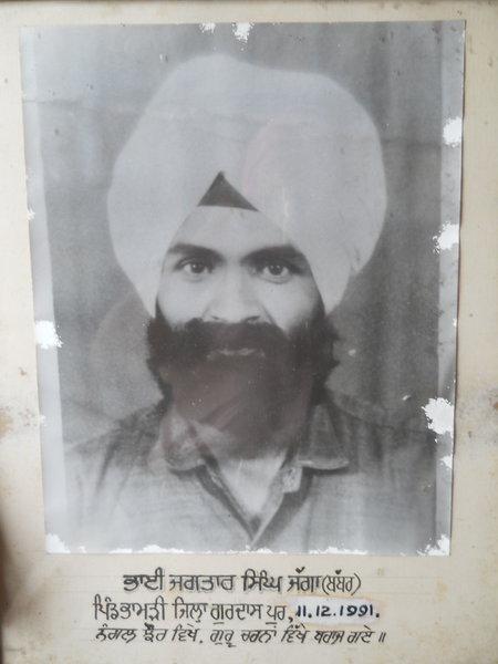 Photo of Jagtar Singh, victim of extrajudicial execution on December 11, 1991, in Sri Hargobindpur, by Punjab Police