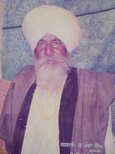 Photo of Meva Singh, victim of extrajudicial execution on May 02, 1995, in Bohar Wadala, by Border Security Force