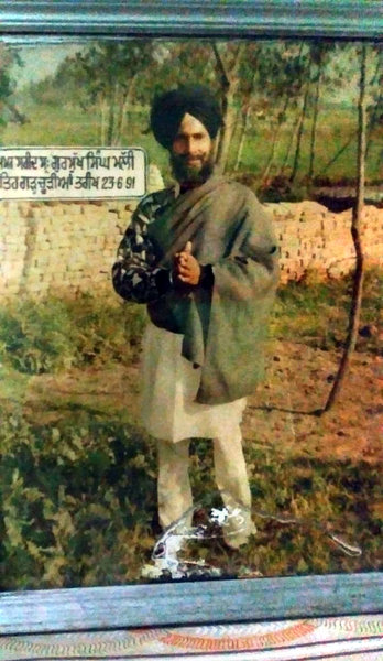 Photo of Gurmukh Singh, victim of extrajudicial execution on June 23, 1991, in Fatehgarh Churian,  by Punjab Police; Border Security Force, in Fatehgarh Churian, by Punjab Police