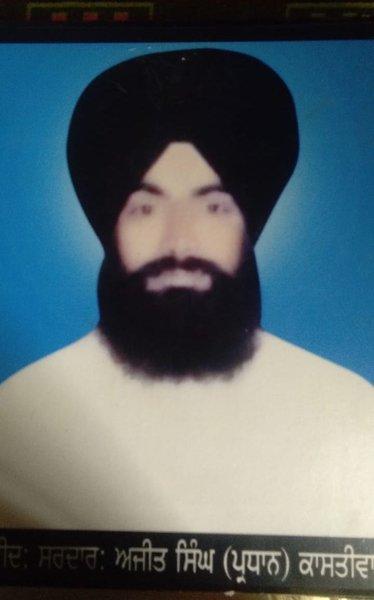 Photo of Ajit Singh, victim of extrajudicial execution on May 31, 1991Punjab Police