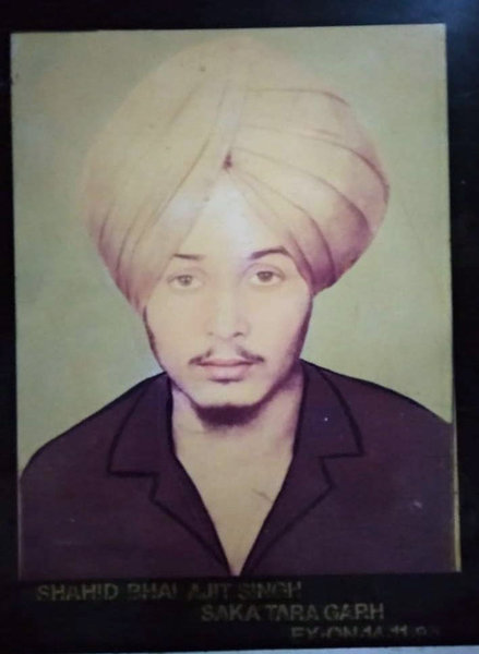 Photo of Ajit Singh, victim of extrajudicial execution on November 14, 1986, in Batala, by Punjab Police