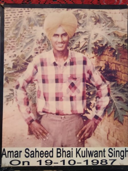 Photo of Kulwant Singh, victim of extrajudicial execution between October 19, 1987 and October 20,  1987, in Batala,  by Border Security Force, in Batala, by Punjab Police