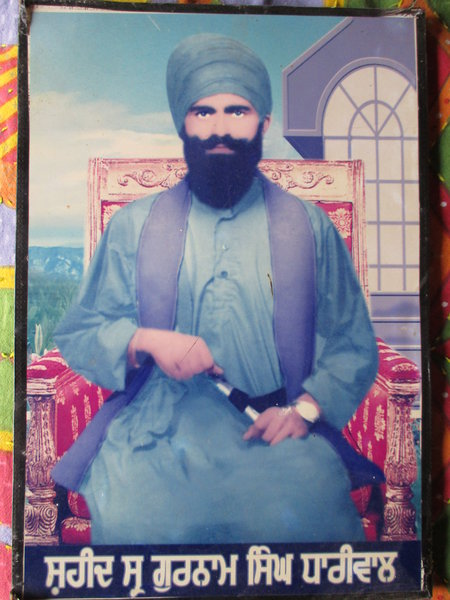 Photo of Gurnam Singh, victim of extrajudicial execution on September 24, 1984, in Batala, by Punjab Police