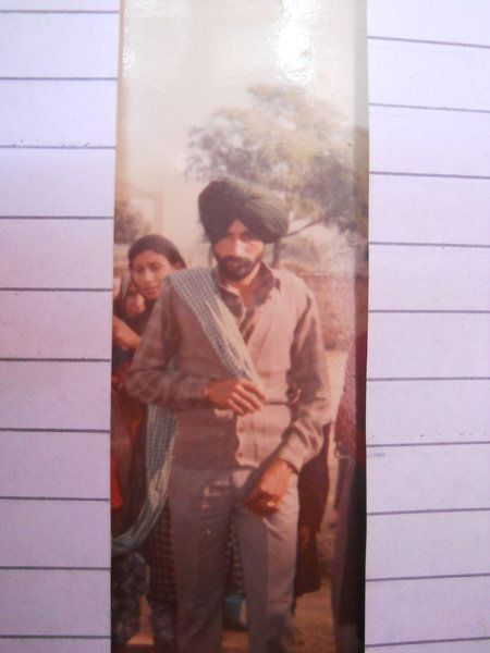 Photo of Suchet Singh, victim of extrajudicial execution between July 1, 1987 and July 30,  1987
