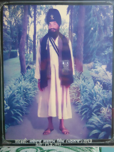Photo of Satnam Singh, victim of extrajudicial execution on February 17, 1993, in Garhshankar, by Punjab Police