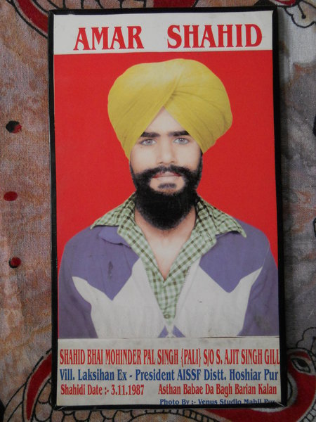 Photo of Mahinderpal Singh, victim of extrajudicial execution on November 03, 1987, in Rajpur Bhaian,  by Punjab Police; Central Reserve Police Force, in Hoshiarpur, Garhshankar, Mahilpur, by Punjab Police