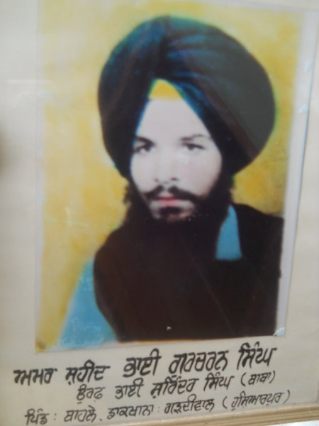Photo of Gurcharan Singh, victim of extrajudicial execution on October 5, 1988Punjab Police