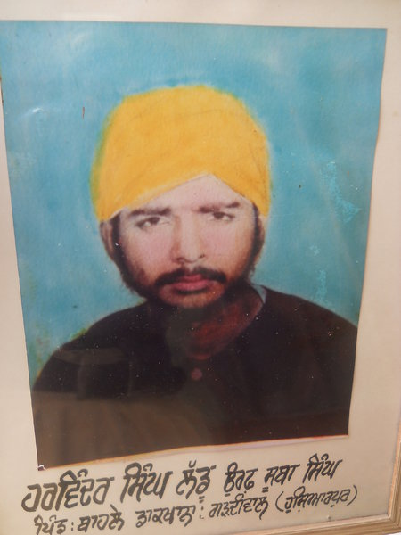 Photo of Harwinder Singh, victim of extrajudicial execution between January 1, 1989 and December 31,  1989, in Jagraon, by Punjab Police
