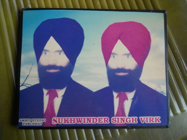 Photo of Sukhwinder Singh, victim of extrajudicial execution between May 28, 1992 and May 29,  1992, in Mahilpur, by Punjab Police