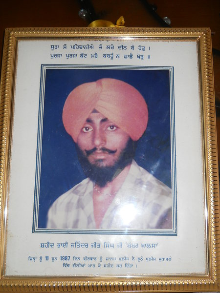 Photo of Jatinderjit Singh, victim of extrajudicial execution on June 10, 1987 by Central Reserve Police Force, in Mukerian, by Punjab Police