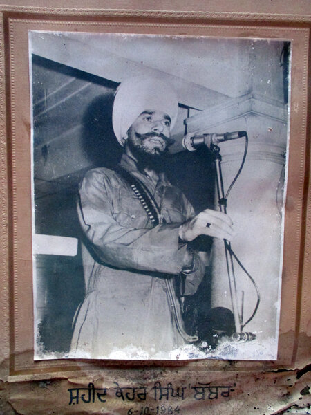 Photo of Kehar Singh, victim of extrajudicial execution on October 06, 1984, in Bhikhiwind, by Punjab Police