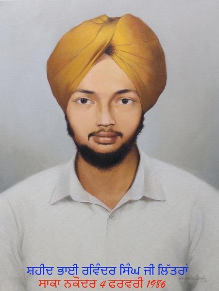 Photo of Ravinder Singh, victim of extrajudicial execution on February 04, 1986, in 76th Battalion CRPF Camp, Nakodar, Jalandhar, Nakodar CIA Staff, Jalandhar BSF Post, by Punjab Police; Border Security Force; Central Reserve Police Force