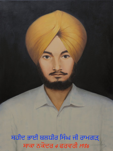 Photo of Baldhir Singh Multani, victim of extrajudicial execution on February 04, 1986, in 76th Battalion CRPF Camp, Nakodar, Jalandhar, Jalandhar BSF Post, Nakodar CIA Staff, by Punjab Police; Border Security Force; Central Reserve Police Force