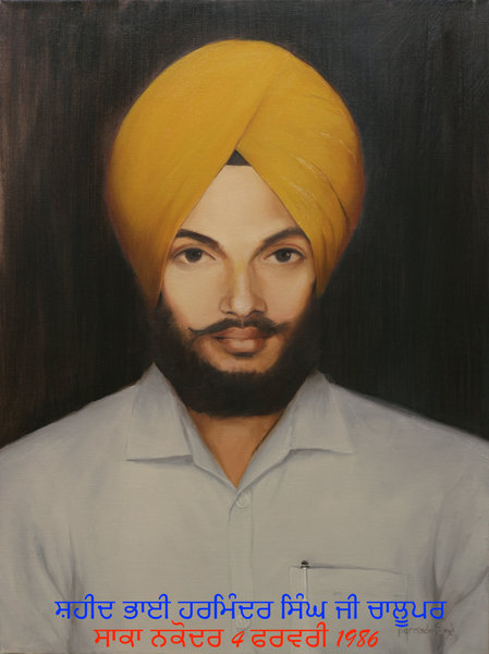 Photo of Harminder Singh, victim of extrajudicial execution on February 04, 1986, in Nakodar, Jalandhar, by Punjab Police