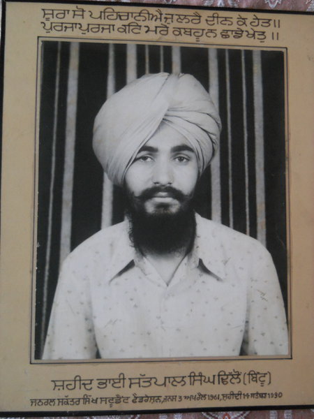 Photo of Satpal Singh, victim of extrajudicial execution on September 14, 1990, in Jalandhar, by Black cat