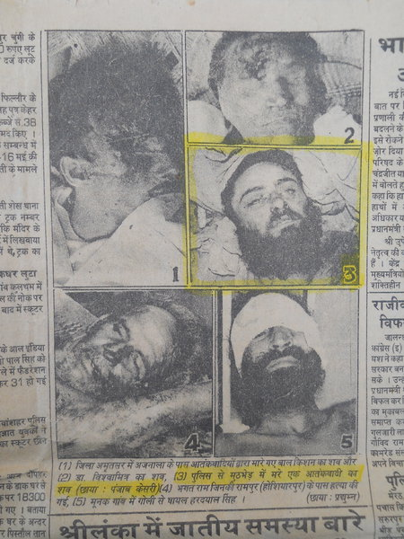 Photo of Jaspal Singh, victim of extrajudicial execution on July 25, 1987, in Ajnala, by Punjab Police