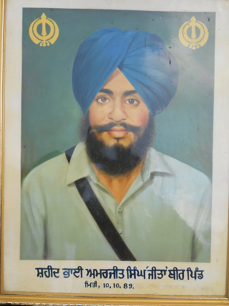Photo of Amarjit Singh, victim of extrajudicial execution on October 10, 1989, in Phagwara, by Punjab Police