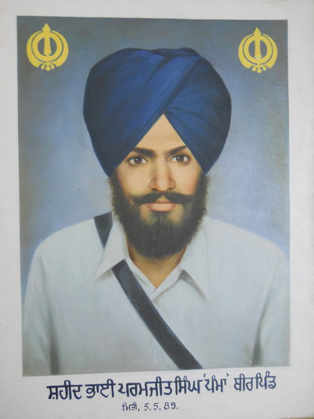 Photo of Paramjit Singh, victim of extrajudicial execution on May 5, 1989, in Phillaur, by Punjab Police