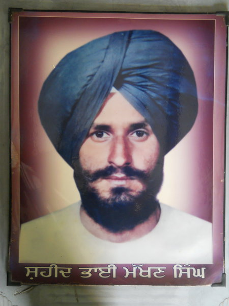 Photo of Makhan Singh,  disappeared on July 4, 1989, in Kapurthala,  by Punjab Police