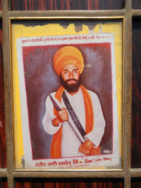 Photo of Jagdev Singh, victim of extrajudicial execution on April 06, 1989, in Kapurthala, Jalandhar, by Punjab Police; Central Reserve Police Force