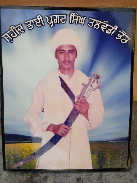 Photo of Pargat Singh, ਗੈਰ ਕਾਨੂੰਨੀ ਹੱਤਆਿ ਦਾ/ਦੀ ਪੀੜਤ ਦੀ ਤਾਰੀਖ਼ ਮਾਰਚ ੦੬, ੧੯੮੮ਪੰਜਾਬ ਪੁਲਿਸ