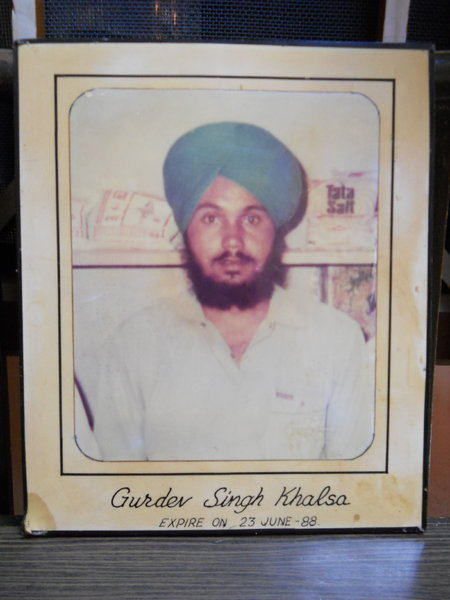 Photo of Gurdev Singh, victim of extrajudicial execution on June 23, 1988, in Behram CRPF Camp,  by Punjab Police; Central Reserve Police Force, in Behram CRPF Camp, Banga, by Punjab Police; Central Reserve Police Force