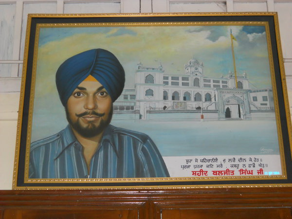Photo of Baljit Singh, victim of extrajudicial execution on June 12, 1984, in Jalandhar,  by Punjab Police; Army, in Jalandhar, by Punjab Police