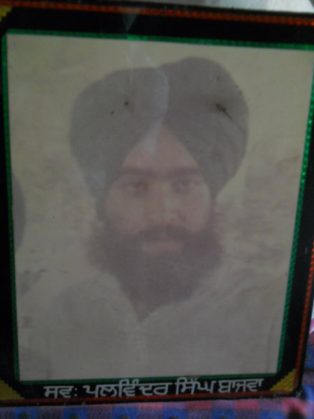Photo of Palwinder Singh, victim of extrajudicial execution between March 27, 1993 and April 7,  1993, in Phagwara, by Punjab Police