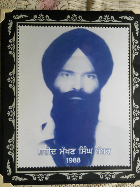 Photo of Makhan Singh,  disappeared on August 12, 1988, in Jalandhar,  by Central Reserve Police Force