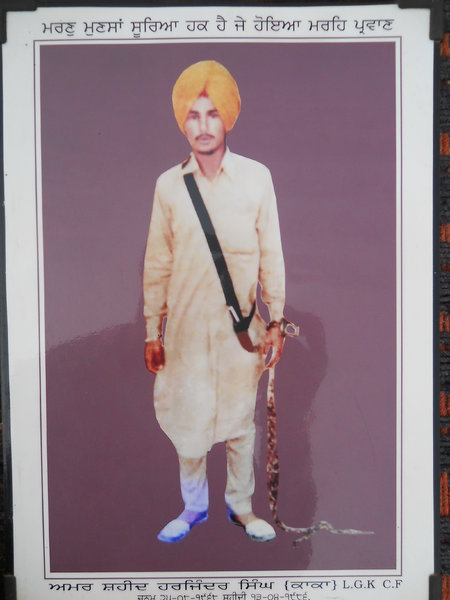 Photo of Harjinder Singh, victim of extrajudicial execution on April 13, 1986 by Unknown type of security forcesPunjab Police