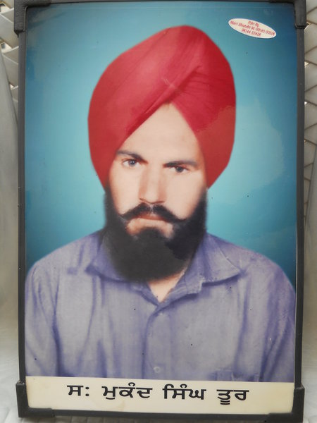 Photo of Mukand Singh, victim of extrajudicial execution on August 06, 1993, in Jagraon, by Criminal Investigation Agency