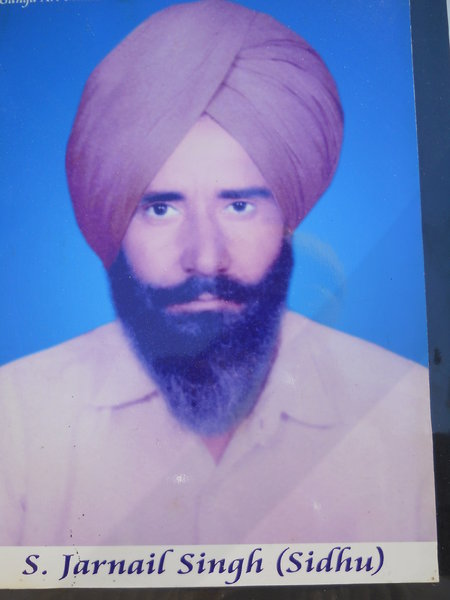 Photo of Jarnail Singh, victim of extrajudicial execution on May 15, 1993, in Jagraon CIA Staff, by Criminal Investigation Agency
