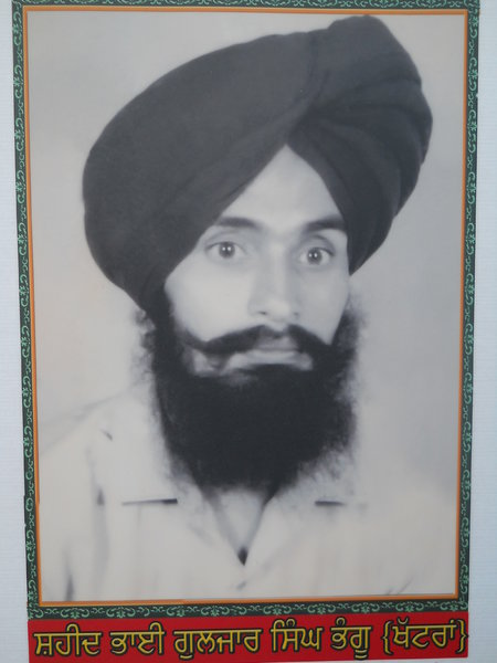 Photo of Gulzar Singh, victim of extrajudicial execution on October 8, 1988, in Ludhiana, Samrala, by Punjab Police
