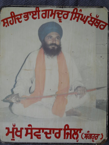 Photo of Gamdur Singh, victim of extrajudicial execution on October 19, 1993, in Mansa, by Punjab Police