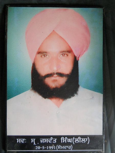 Photo of Jaswant Singh,  disappeared on May 20, 1991, in Budhlada,  by Punjab Police