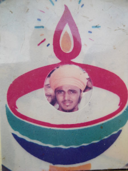 Photo of Ravinder Singh, victim of extrajudicial execution between July 5, 1992 and July 8,  1992, in Mansa CIA Staff, Jhuner, Sardulgarh,  by Punjab Police; Criminal Investigation Agency, in Jaurkian, by Punjab Police
