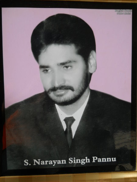 Photo of Narayan Singh,  disappeared between October 15, 1992 and October 31,  1992, in Bathinda CIA Staff,  by Punjab Police; Criminal Investigation Agency