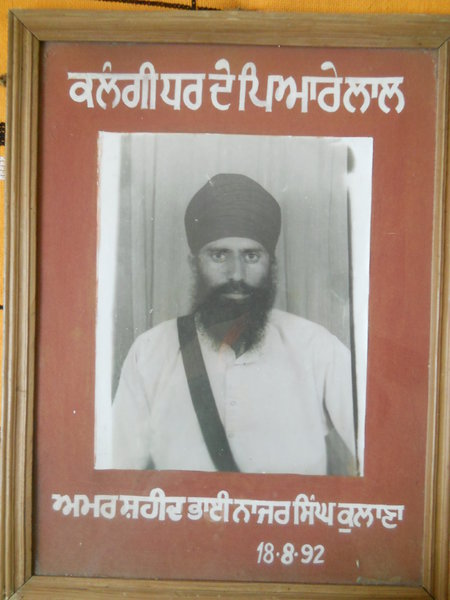 Photo of Najjar Singh, victim of extrajudicial execution on August 18, 1992, in Budhlada,  by Punjab Police; Central Reserve Police Force; Criminal Investigation Agency, in Budhlada, by Punjab Police