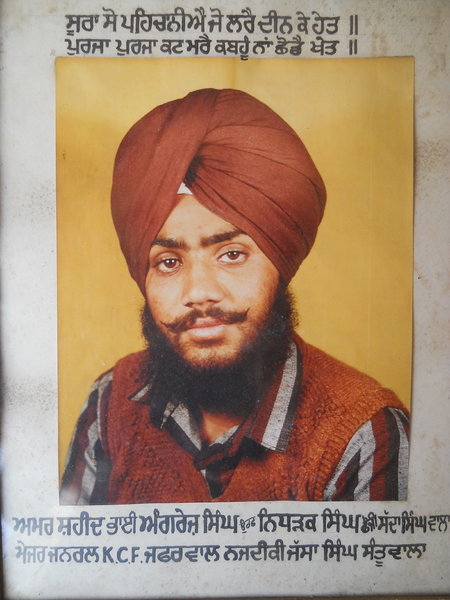 Photo of Angrej Singh, victim of extrajudicial execution on June 09, 1991, in Ghal Kalan,  by Punjab Police; Central Reserve Police Force, in Moga, by Punjab Police