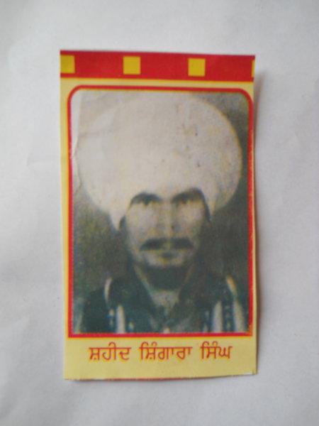 Photo of Shingara Singh, victim of extrajudicial execution on October 05, 1991, in Faridkot, by Punjab Police
