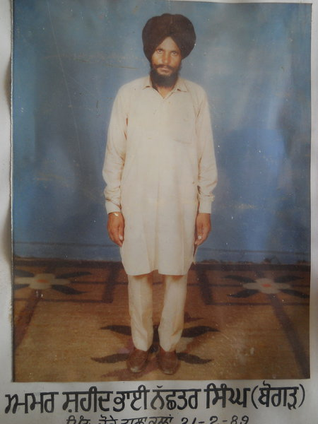 Photo of Nachatar Singh, victim of extrajudicial execution on February 21, 1989 by Central Reserve Police Force, in Bhagha Purana, by Punjab Police